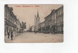 03245 Samara German Church - Russia