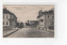 03904 Brest Litovsk Pharmacy Apoteke - Belarus