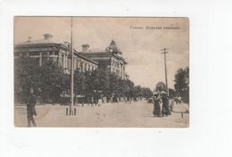 03909 Gomel Man Gymnasium - Belarus
