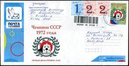 "Ukraine Donbass Civil War 2017 Lugansk Republic LPR Registered Cover SOCCER Football FC ""Zarya"" RAILWAY Locomotive TRAIN - Famous Clubs"