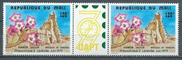 Mali YT N°335A Exposition Philatélique Philexafrique II Libreville 1979 (Triptyque Se-tenant) Neuf ** - Malí (1959-...)