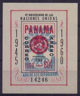 PANAMA :1961: Y.BF9 Not Dentelled/neuf/MNH : ## 15th Anniversary Of The O.N.U. ##. - Panama