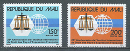 Mali YT N°559/560 Institut International Du Droit Des Pays D'expression Française Neuf ** - Mali (1959-...)