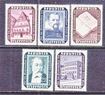AUSTRIA  B 281-5  **  LUTHERAN  SCHOOLS - 1945-.... 2nd Republic