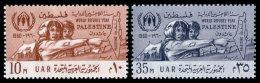 Palestine, Egypt Occupation, 1960, World Refugee Year, WRY, United Nations, MNH, Michel 109-110 - Palestine