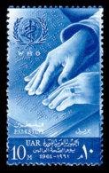 Palestine, Egypt Occupation, 1961, World Health Day, WHO, Braille, United Nations, MNH, Michel 111 - Palestine