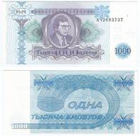 Rusia - Russia 1.000 Billetov MMM UNC - Rusia