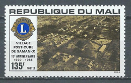 Mali YT N°519 Village De Post-cure De Samanko Lions International Neuf ** - Malí (1959-...)