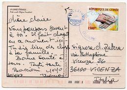LA GUINEE ETERNELLE - PISTE RURALE (REGION FORESTIERE) / THEMATIC STAMP -POPE JOHN PAUL II°/PAPA GIOVANNI PAOLO II° - Guinea