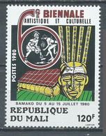 Mali YT N°385 Biennale Artistique Et Culturelle Neuf ** - Malí (1959-...)