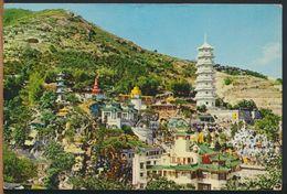 °°° 10669 - HONG KONG - THE WHOLE VIEW OF TIGER BALM GARDEN - 1973 With Stamps °°° - Cina (Hong Kong)