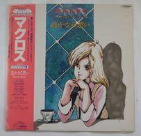 Vinyl LP :  The Super Dimension Fortress Macross  Vol. IV Haruka Naru Omoi    (JBX-25023 / Victor / Japan 1983 ) - Vinyl Records