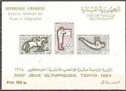 A1- Lebanon 1964.Tokyo Olympic Games. Gymnastics. Shooting. Horses Ridding. Sports. - Lebanon