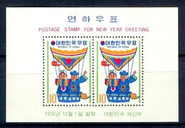 A2- South Korea 1972. New Year Greeting. - Korea, South