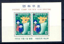 A3- South Korea 1972. New Year Greeting. - Korea, South