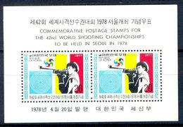 A6- South Korea 1978. 42nd World Shooting Championships To Be Held In Seoul. - Korea, South