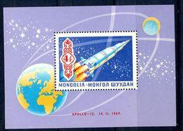 A9- Mongolia 1969. Apollo-12. Space. Rocket. - Mongolia