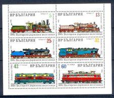 A11- Bulgaria.  Bulgarie.  Bulgarien 1988. Trains. Railway. Transports. - Trains