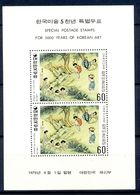 A15- Special Postage Stamps Sheet For 5000 Years Of Korean Art. Painting - Art