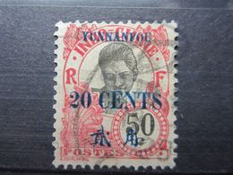 VEND BEAU TIMBRE DE YUNNANFOU N° 61 !!! - Used Stamps