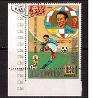 Guinea Equ.-1973,(Mi.309) ERROR Perforation,Football, Soccer, Fussball,calcio,Used - Coppa Del Mondo