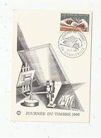 Carte Maximum , Journée Du Timbre 1966 , 08, CHARLEVILLE, Ed. Blondel La Rougery, Vierge - Cartes-Maximum