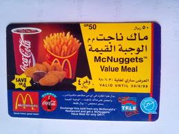 McDonalds QR 50 - Qatar