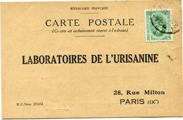 EGYPTE CARTE POSTALE BON POUR UN FLACON ECHANTILLON D'URISANINE DEPART (HELIOPOLIS) ?-?-26 POUR LA FRANCE - Covers & Documents