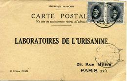 EGYPTE CARTE POSTALE BON POUR UN FLACON ECHANTILLON D'URISANINE DEPART HELIOPOLIS ?-?-2? POUR LA FRANCE - Covers & Documents