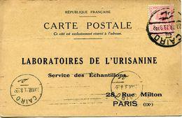 EGYPTE CARTE POSTALE BON POUR UN FLACON ECHANTILLON D'URISANINE DEPART CAIRO 29 MR 23 POUR LA FRANCE - Covers & Documents