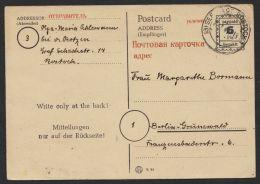 "Mi-Nr. P897 II, Reine Bedarfskarte ""Rostock"", 22.7.45, Viel Text, O - Sowjetische Zone (SBZ)"