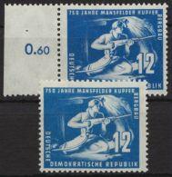 """Mi-Nr. 273 A,c, """"Kupferbergbau"""", Bessere Farben Mit Vergleichsstück, ** - DDR"""