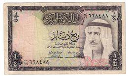 Kuwait 1/4 Dinar 1968 .J. - Corea Del Sud