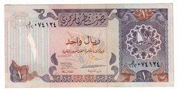 Qatar 1 Riyal 1996 XF+/AUNC - Qatar