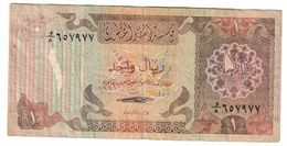 Qatar 1 Riyal 1980 Tear - Qatar