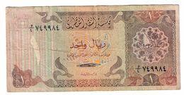 Qatar 1 Riyal 1980 .J. - Qatar