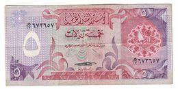 Qatar 5 Riyals 1980 - Qatar