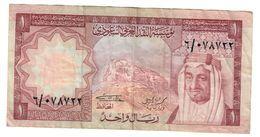 Saudi Arabia 1 Riyal 1977 Low Series 6 - Arabia Saudita