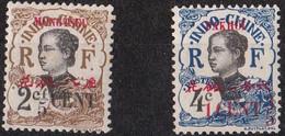 ⭐ Mong Tzeu - YT N° 52 Et 53 ** - Neuf Sans Charnière - 1919 ⭐ - Unused Stamps