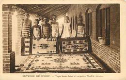 OUVROIR DE SEGOU - Tapis Haute Laine Et Carpette Modèle Macina - Mali