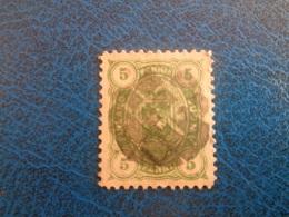 Finlande 1885 N°21 Oblitré - 1856-1917 Amministrazione Russa