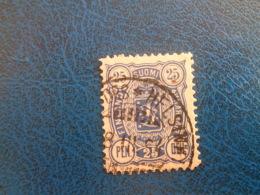 Finlande 1889/95 N°32 Oblitré - 1856-1917 Russian Government