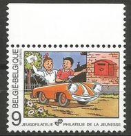 Belgium - 1987 Youth Philately MNH **    Sc 1280 - Belgium