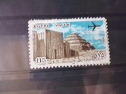 EGYPTE   YVERT N° POSTE AERIENNE 161 - Poste Aérienne