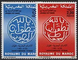 Maroc. N° 1019 à N° 1020** Y Et T - Morocco (1956-...)