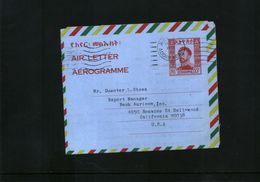 Ethiopia1972 Interesting Aerogramme - Ethiopia