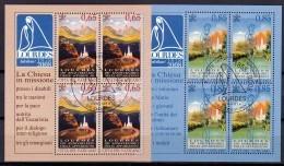 2008 - VATICAN - Virgin Mary At Lourdes - Sc# 1388-1389 - Sheet - Used - Blocks & Sheetlets & Panes