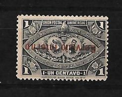 Guatemala 1897 Exposicion De Centroamerica Con Sobrecarga En Rojo Invertida. - Guatemala