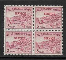 Pakistan 1961 3 Paisa SERVICE Overprint Block MNH As Scan - Pakistan