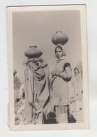 KARACHI / WATER BELLE (avec PHILATELIE PAKISTAN) - Pakistan